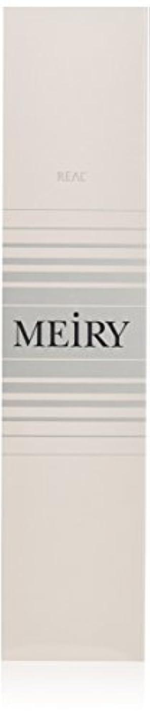 織機ブルーム電話するメイリー(MEiRY) ヘアカラー  1剤 90g 11LA