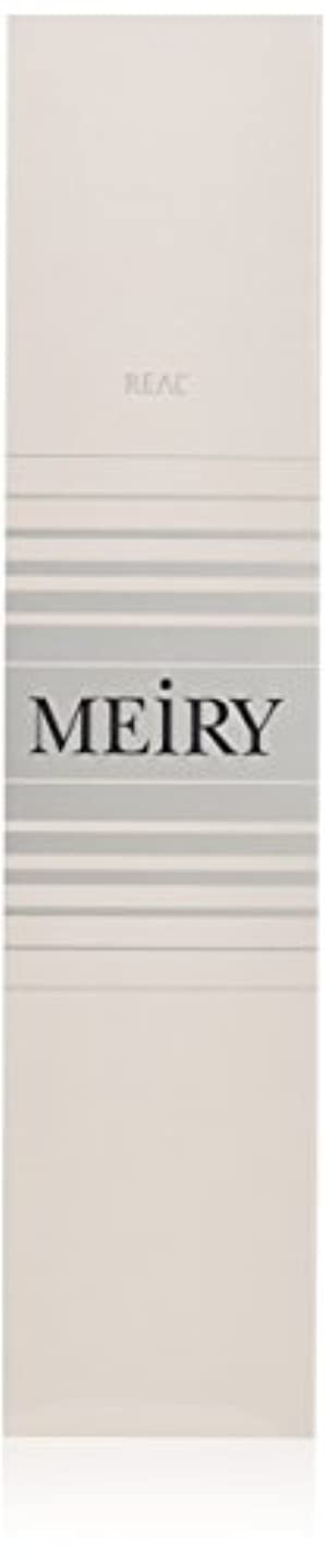 敵捨てる敷居メイリー(MEiRY) ヘアカラー  1剤 90g 11LA