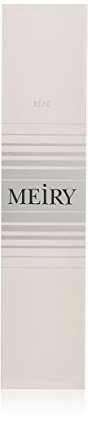 パッチ酸化する畝間メイリー(MEiRY) ヘアカラー  1剤 90g 11LA