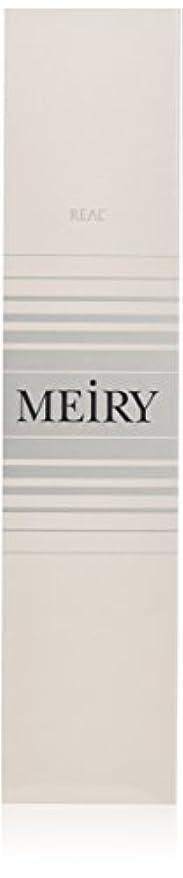 満足エステートコジオスコメイリー(MEiRY) ヘアカラー  1剤 90g 11LA
