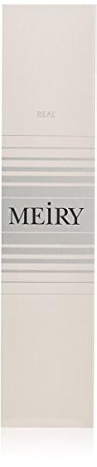矢印お風呂適応的メイリー(MEiRY) ヘアカラー  1剤 90g 11LA