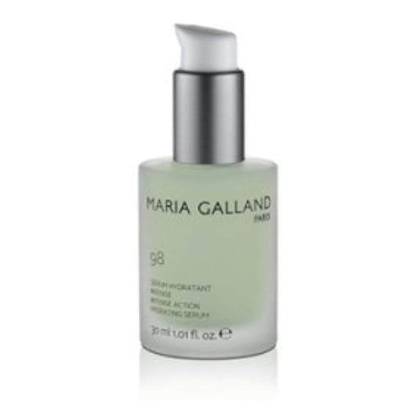 十分に影響力のある白いマリア ギャラン セラム 98 (美容液)30ml Style限定セット