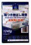 尾つき伸ばし海老 13/15サイズ 10尾 【冷凍】/ホレカセレクト(6パック)