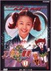 エスパー魔美(1) [DVD]