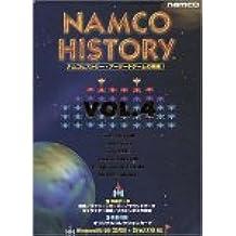 ナムコヒストリー Vol.4