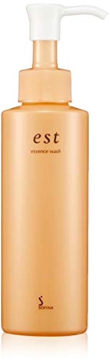 衝突コンチネンタルカップest(エスト) エスト エッセンス ウォッシュ 洗顔料
