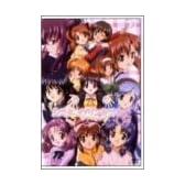 シスター・プリンセス angel 09 [DVD]