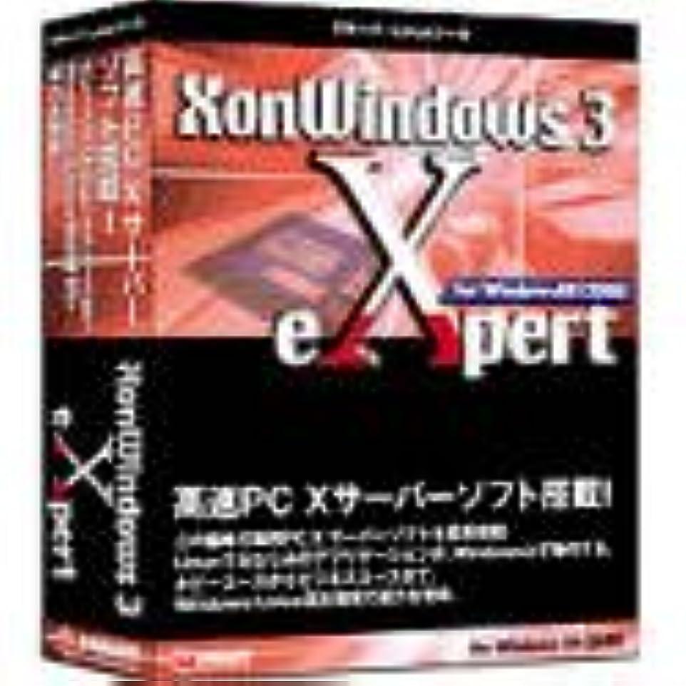 五月抽象特異なXonWindows 3 Expert