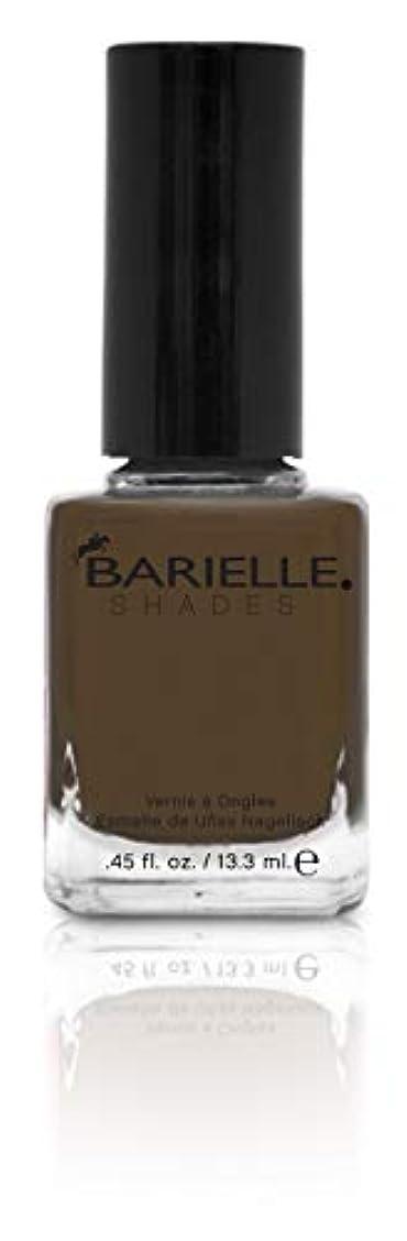 可能手を差し伸べる出血BARIELLE バリエル ナツメグ 13.3ml Nutmeg 5213 New York 【正規輸入店】