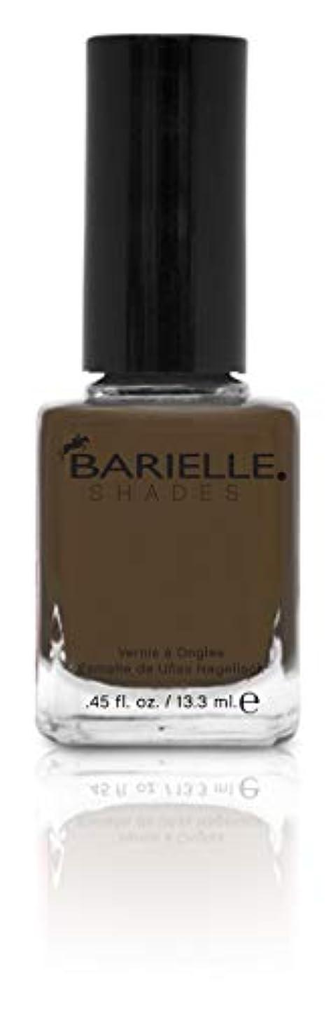 BARIELLE バリエル ナツメグ 13.3ml Nutmeg 5213 New York 【正規輸入店】