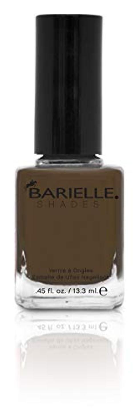不従順派手誕生BARIELLE バリエル ナツメグ 13.3ml Nutmeg 5213 New York 【正規輸入店】