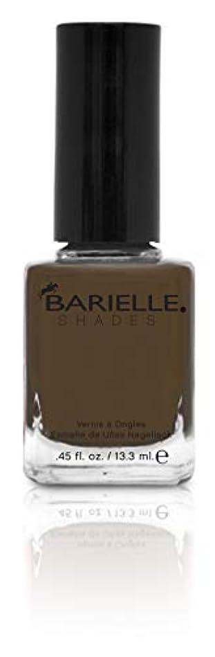 シャットどこにも魔女BARIELLE バリエル ナツメグ 13.3ml Nutmeg 5213 New York 【正規輸入店】