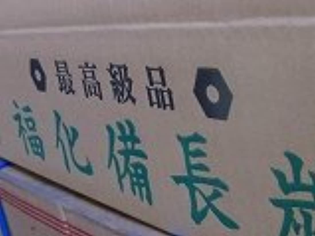 国産特級 福化オガ備長炭3kgx2箱 高硬度オガ炭