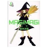 Magi magi 1 (IDコミックス ZERO-SUMコミックス)