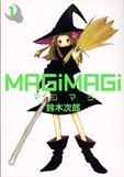 Magi magi 1 (IDコミックス ZERO-SUMコミックス)の詳細を見る
