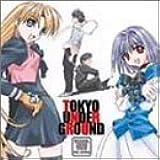 東京アンダーグラウンド O.S.T.