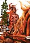 花の慶次—雲のかなたに (第4巻) (Tokuma comics)