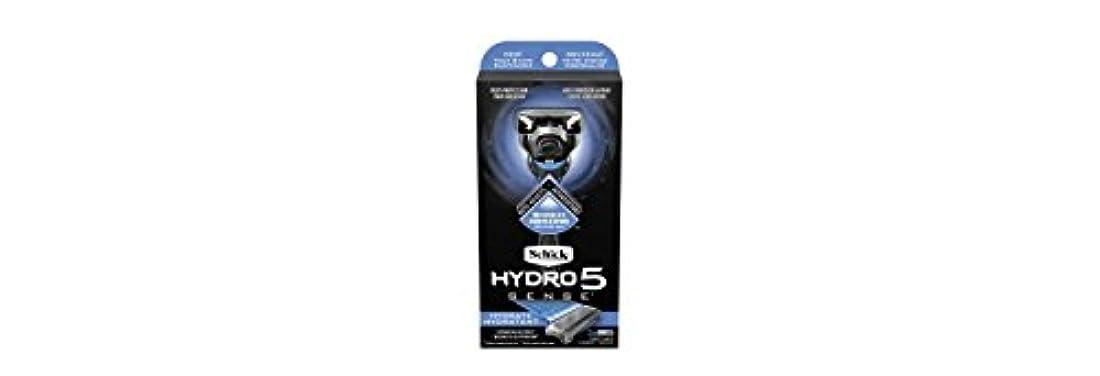 驚いたことにポール男Schick Hydro5 Sense Hydrate 1 handle + 2 razor blade refills シックハイドロ5センスハイドレート1個+剃刀刃2個 [並行輸入品]