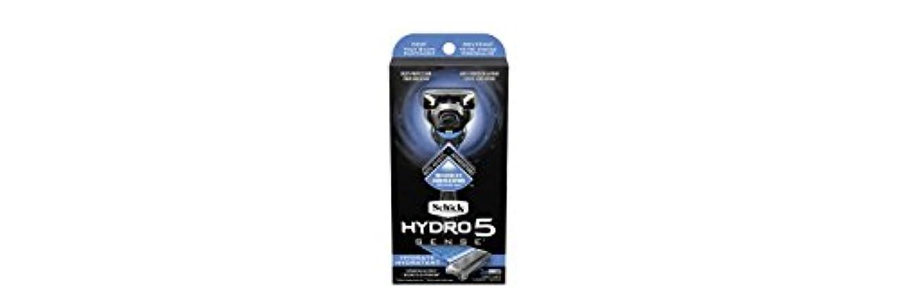 無し食料品店貧しいSchick Hydro5 Sense Hydrate 1 handle + 2 razor blade refills シックハイドロ5センスハイドレート1個+剃刀刃2個 [並行輸入品]