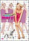 メリーに首ったけ もっと過激に全開バージョン [DVD]