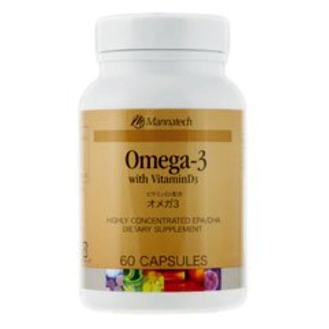 温帯魅力どこでもお得な2本セット マナテック オメガ3 60カプセル 必須脂肪酸を手軽に摂取