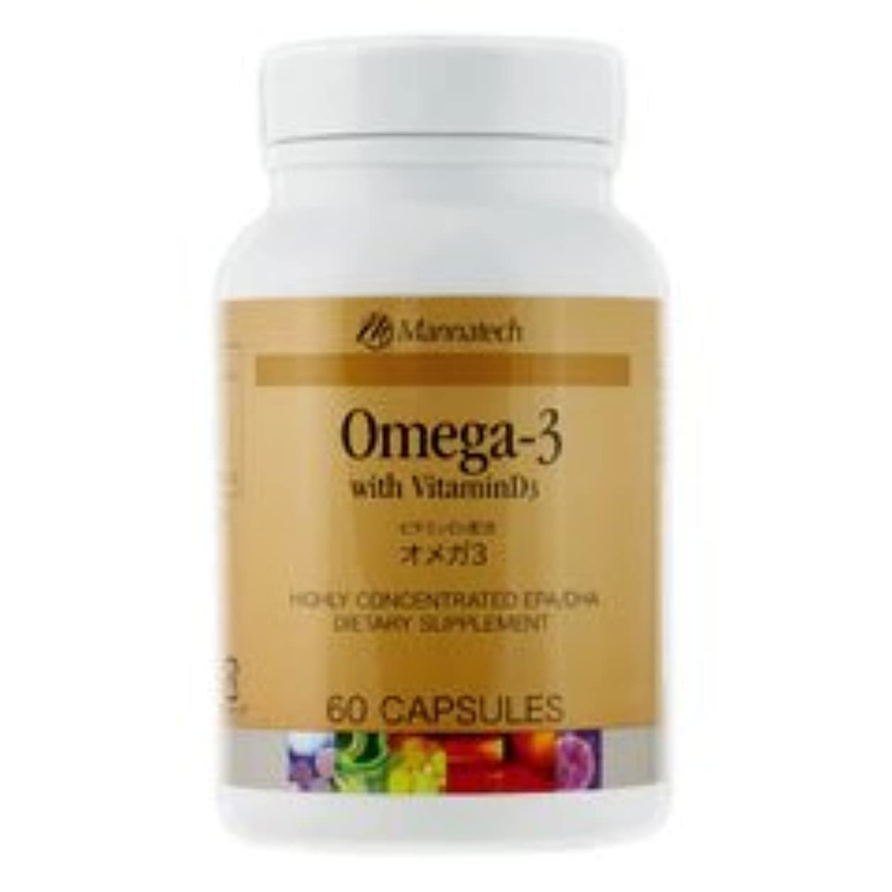 水平埋め込む透過性お得な3本セット マナテック オメガ3 60カプセル 必須脂肪酸を手軽に摂取