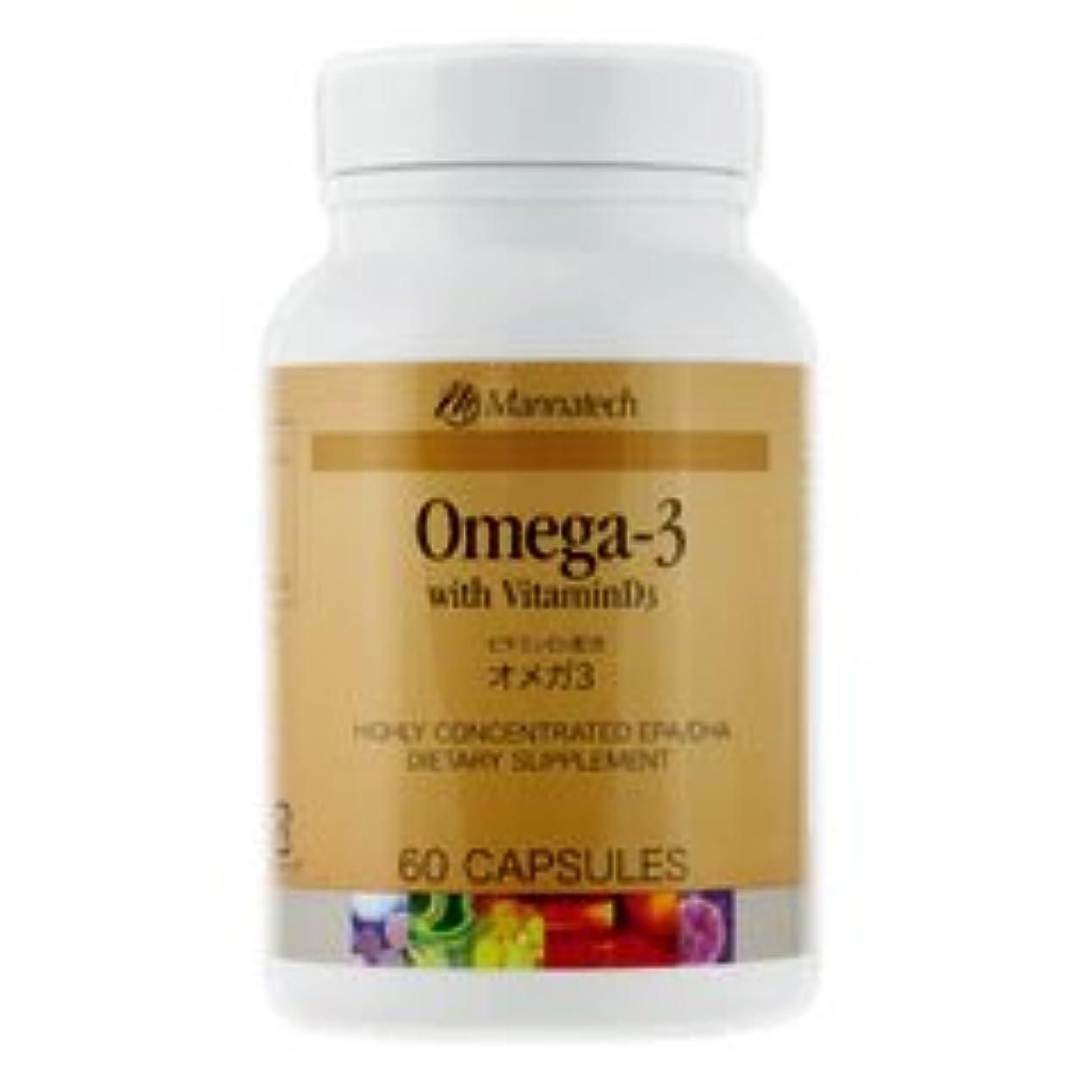 未来朝ごはん下るお得な2本セット マナテック オメガ3 60カプセル 必須脂肪酸を手軽に摂取
