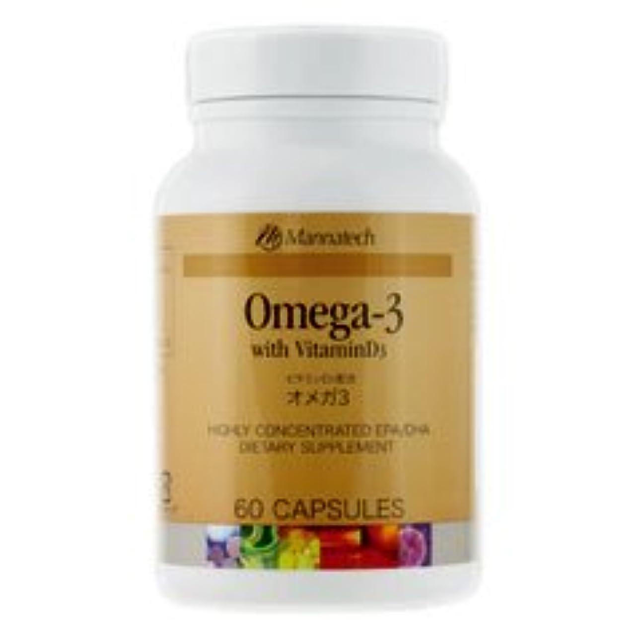 タップ不透明な留まるマナテック オメガ3 60カプセル 必須脂肪酸を手軽に摂取