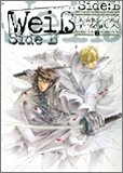 Weiβ Side B 4 (IDコミックス ZERO-SUMコミックス)の詳細を見る