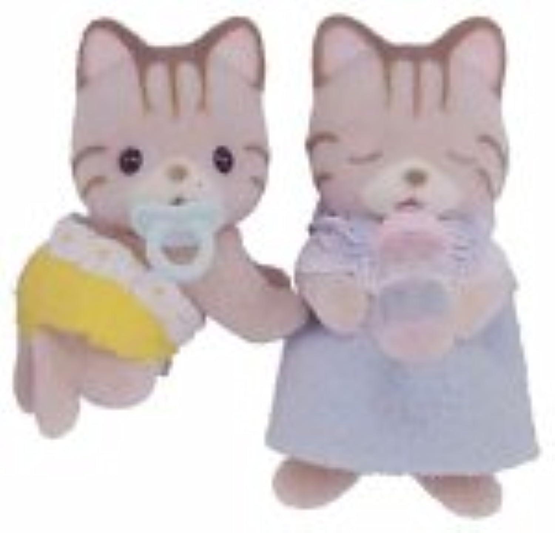 シルバニアファミリー シマネコ ふたごの赤ちゃん ニ-49