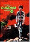 機動戦士ガンダム 3 (アニメコミックス)
