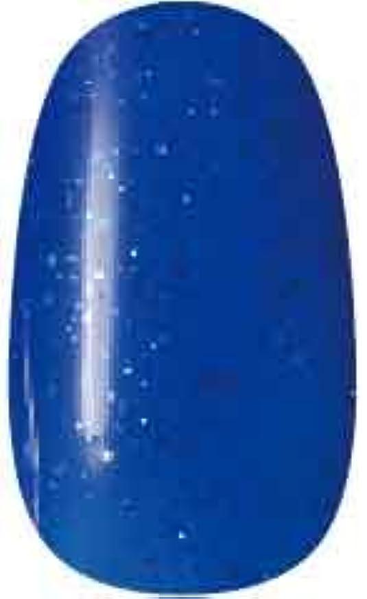 アルミニウム離す未払いラク カラージェル(75-ブルースター)8g 今話題のラクジェル 素早く仕上カラージェル 抜群の発色とツヤ 国産ポリッシュタイプ オールインワン ワンステップジェルネイル RAKU COLOR GEL #75