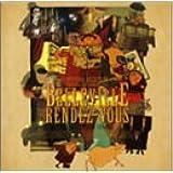 ベルヴィル・ランデブー オリジナル・サウンドトラック(CCCD)