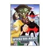 逆転イッパツマン DVD-BOX 2