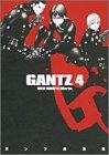 GANTZ 4 (ヤングジャンプコミックス)