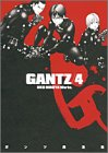 GANTZ 第4巻