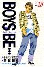 Boys be… 18―2nd season (少年マガジンコミックス)