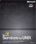 【旧商品】Microsoft Windows Services for UNIX 3.0