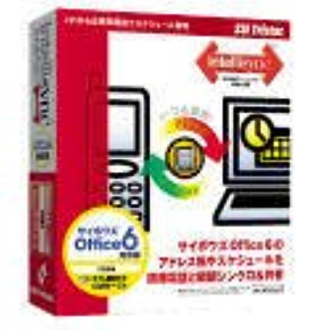 Intellisync 5.2J サイボウズ Office 6 対応版 FOMA用モデム機能付きUSBケーブル付属 for Windows