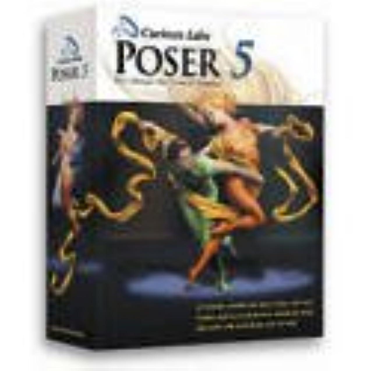 桃ドア消防士Poser 5 for Mac OS X 日本語版