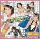 コスプレックス2雛乃つばめ [DVD]