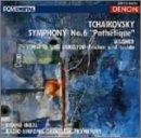 チャイコフスキー:交響曲第6番 画像