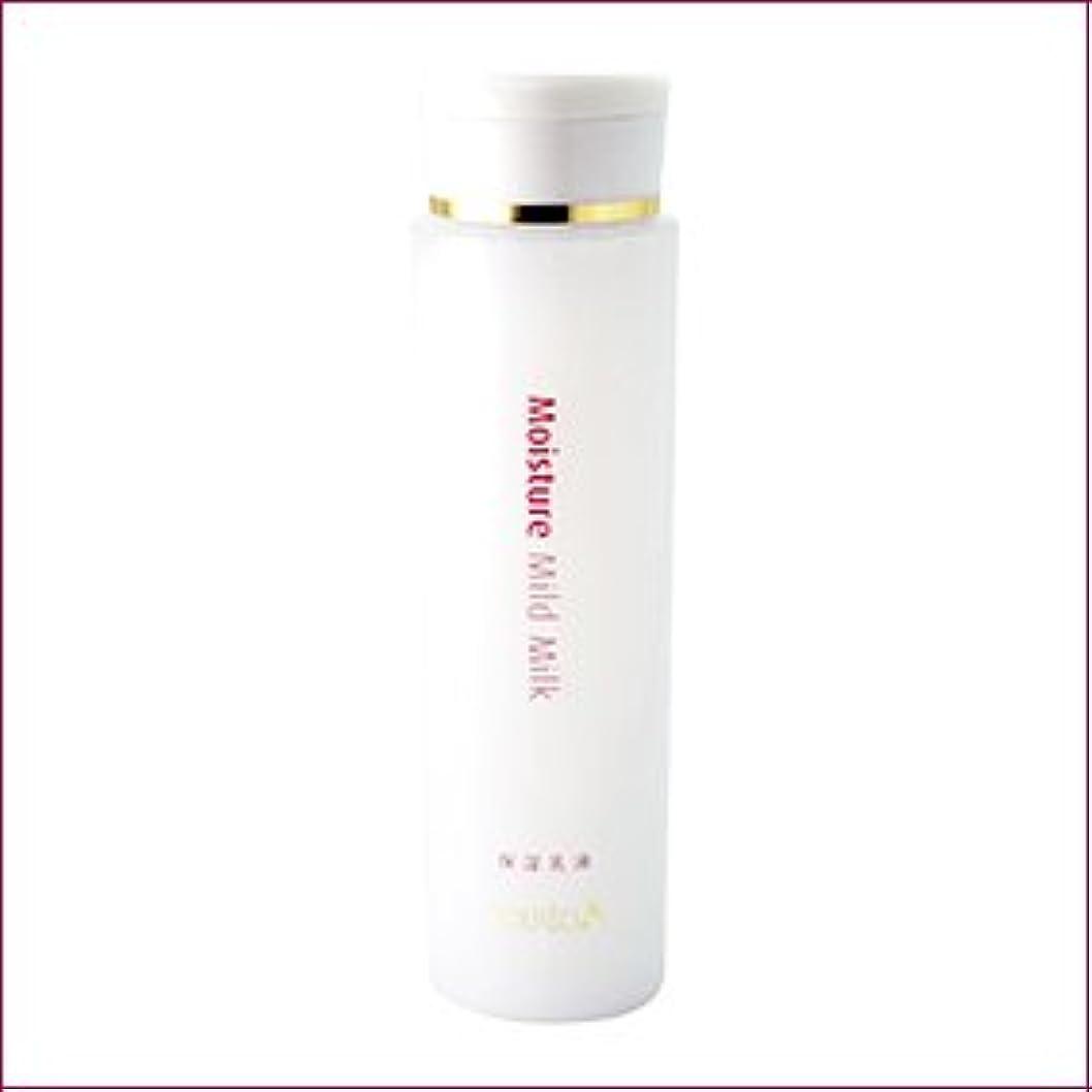 流用する酸化物雑草ポルトA 超しっとりタイプ モイスチャー保湿乳液 R