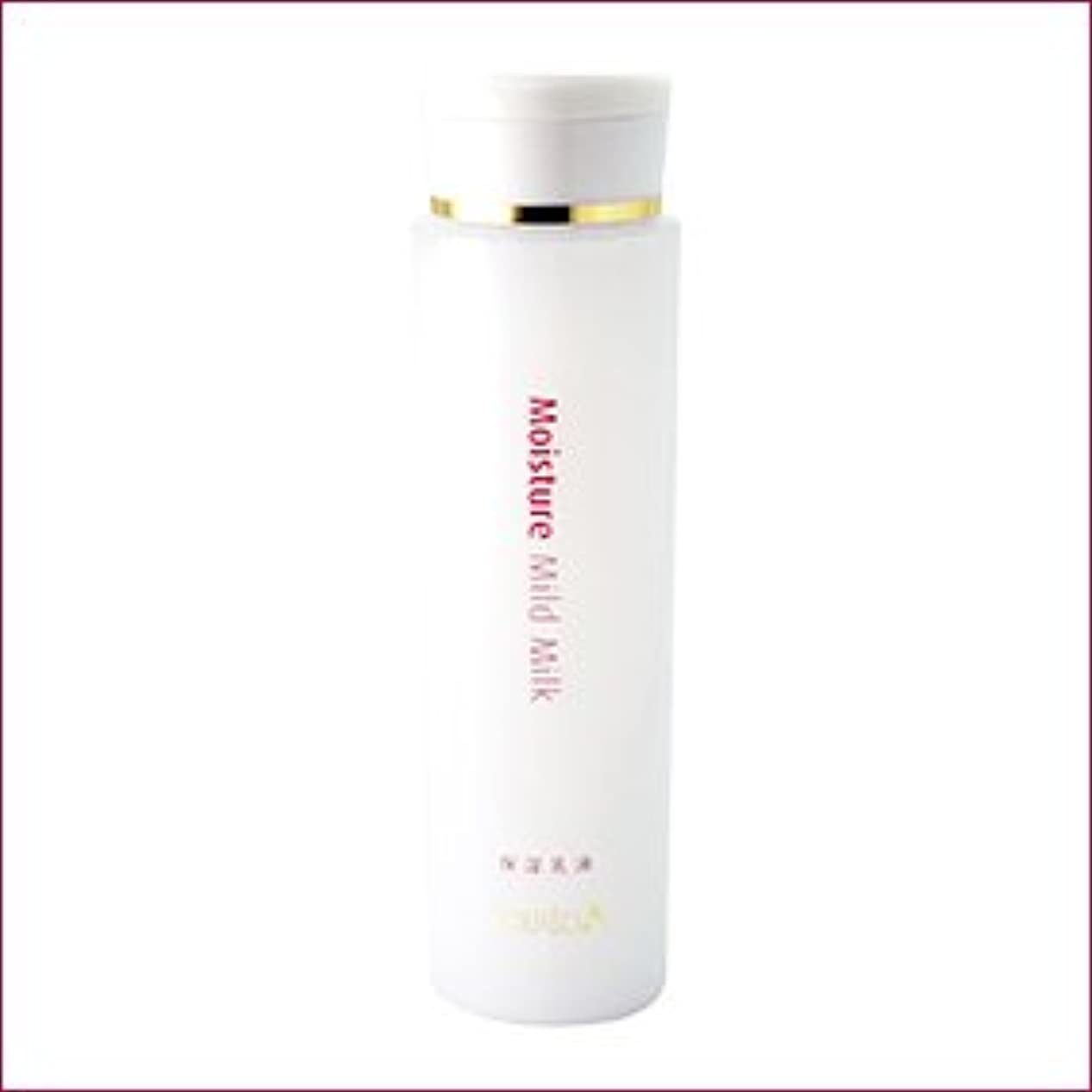 ポルトA 超しっとりタイプ モイスチャー保湿乳液 R