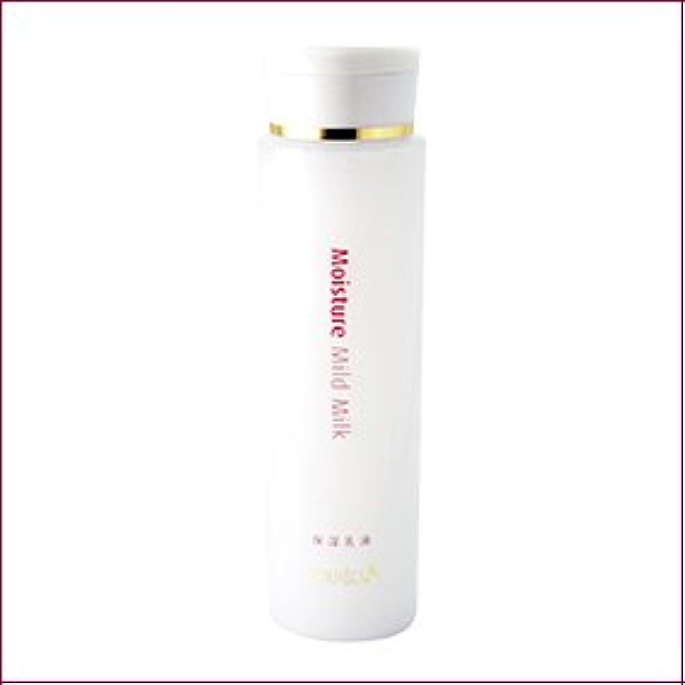 販売員事業最大のポルトA 超しっとりタイプ モイスチャー保湿乳液 R