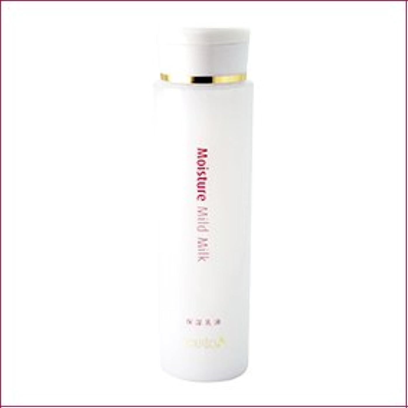染色有利つまらないポルトA 超しっとりタイプ モイスチャー保湿乳液 R