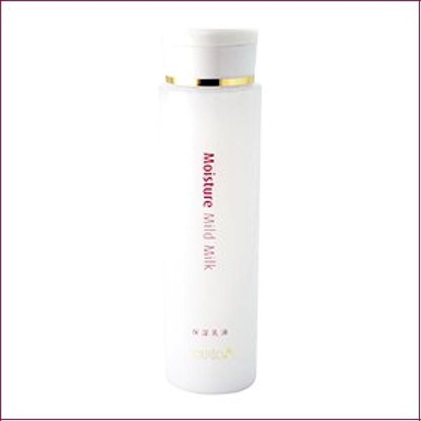 最近運営ポータルポルトA 超しっとりタイプ モイスチャー保湿乳液 R