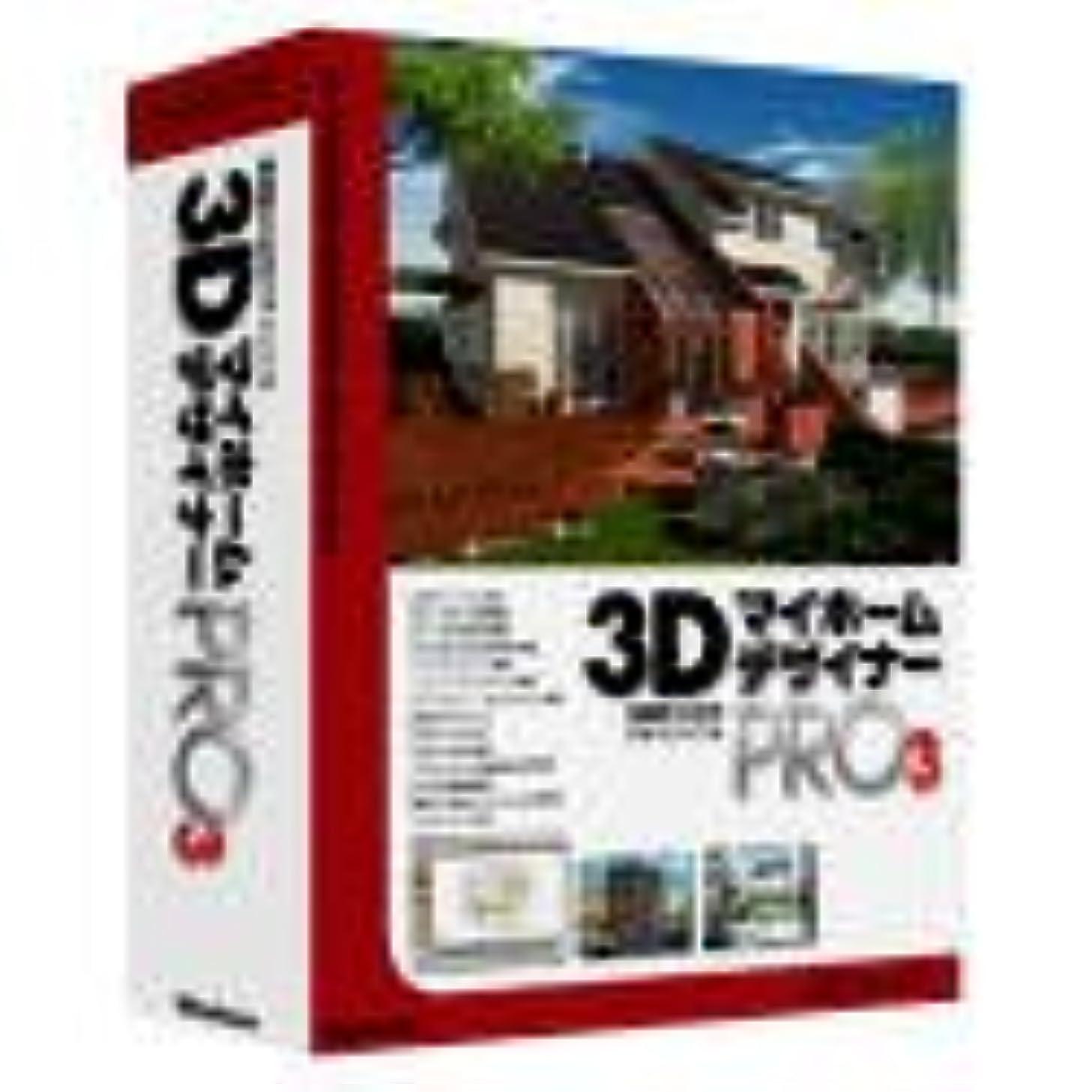アコードレンダークリケット3Dマイホームデザイナー Pro 3