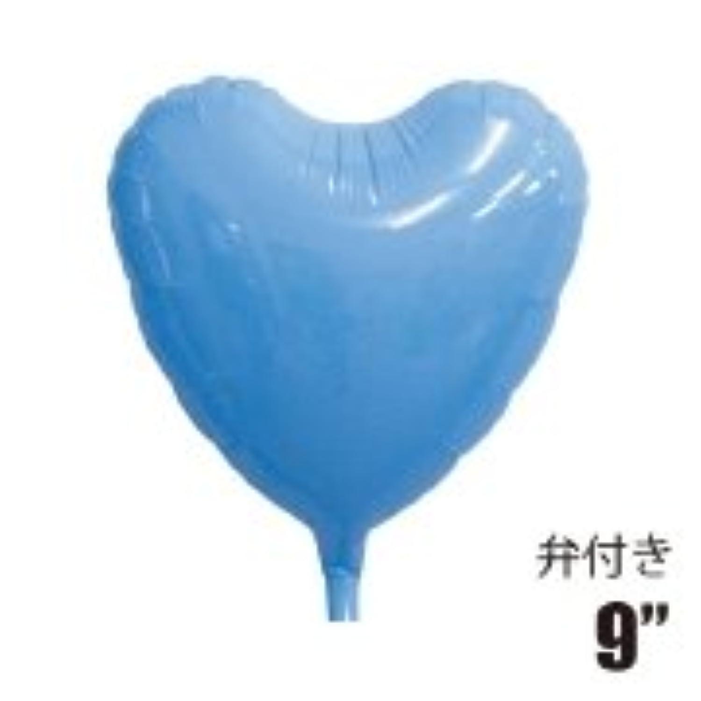IPバルーン9??? ハート型 ライトブルー 逆止弁付(エアー充填後サイズ幅17㎝×高さ17.5㎝)