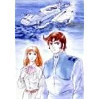 宇宙空母ブルーノア DVD-BOX